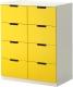 Комод Ikea Нордли 890.272.61 (желтый/белый) -