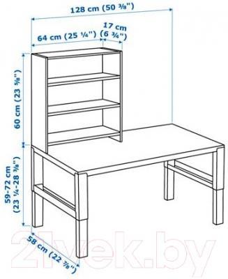 Письменный стол Ikea Поль 991.290.04 (белый)
