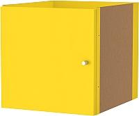 Элемент системы хранения Ikea Каллакс 203.233.82 (желтый) -