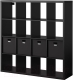 Стеллаж Ikea Каллакс / Тьена 990.305.93 (черно-коричневый) -