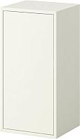 Шкаф навесной Ikea Вэлье 102.796.00 -