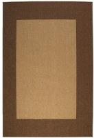 Циновка Ikea Драгор 000.864.90 (бежевый/светло-коричневый) -