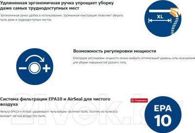 Пылесос Philips FC8672/01 - преимущества модели