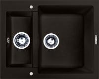 Мойка кухонная Zigmund & Shtain Rechteck 600.2 (черный базальт) -