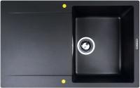 Мойка кухонная Zigmund & Shtain Rechteck 775 (черный базальт) -