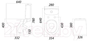 Унитаз напольный Colombo Акцент классический Optima 2 Soft Close S12950500 - схема