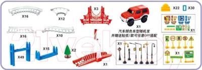 Радиоуправляемая игрушка Huan Qi Автотрэк 3601 (HQ3601)