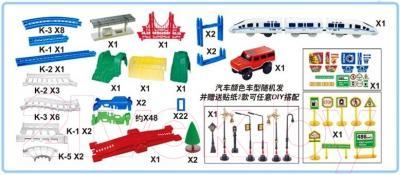 Радиоуправляемая игрушка Huan Qi Автотрэк 3631 (HQ3631)