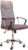 Кресло офисное Седия Aria (серый/серый) -