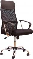 Кресло офисное Седия Aria (черный/черный) -