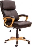 Кресло офисное Седия Felix (черный) -