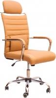 Кресло офисное Седия Venecia (бежевый) -