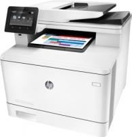 МФУ HP LaserJet Pro M377dw (M5H23A) -