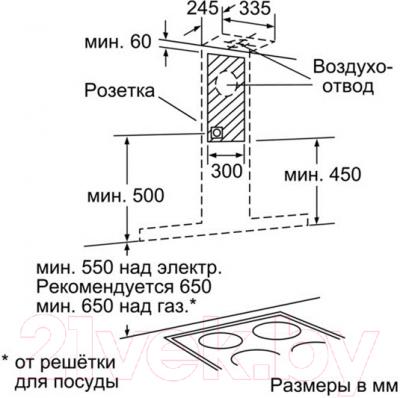 Вытяжка Т-образная Bosch DWB097A50
