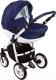 Детская универсальная коляска Dada Paradiso Group Mimo 3 в 1 (синий) -