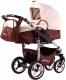 Детская универсальная коляска Adbor Arte 3x3 (26a) -