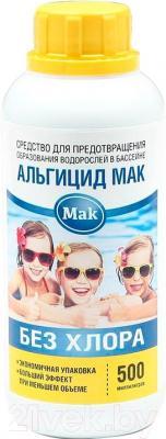 Дезинфицирующее средство для бассейна МАК Алигицид 10488