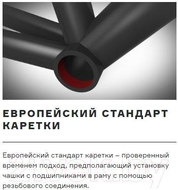 Велосипед Format 1415 26 2016 (M, серый матовый)