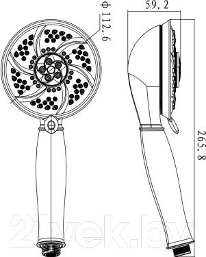 Душевой гарнитур Bravat Hand Shower-Art P70140CP