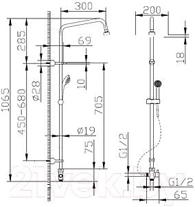 Душевой гарнитур Bravat Fit-S D283CP-2A-RUS