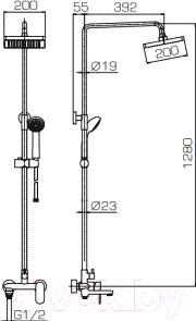 Душевая система Bravat Opal F6 F6125183CP-B
