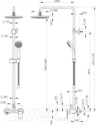Душевая система Bravat Opal-C F9125183CP-A1