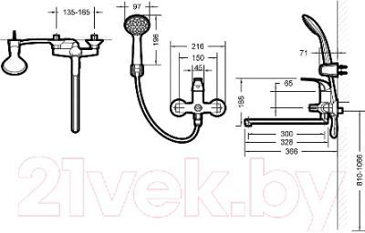 Смеситель Bravat Fit F00416C - схема