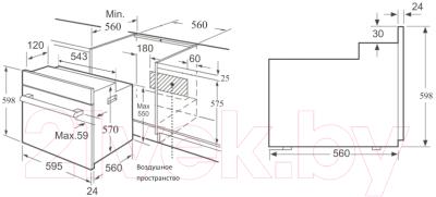 Электрический духовой шкаф Korting OKB792CFN