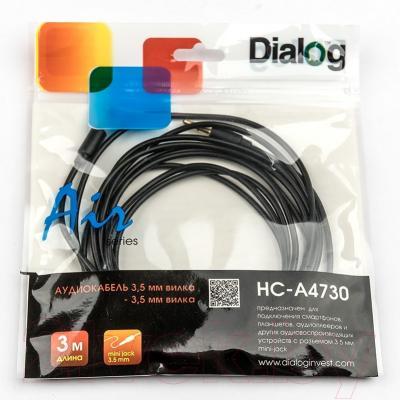 Кабель 3.5 мм Dialog HC-A4730