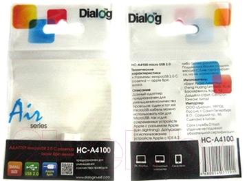 Переходник Dialog HC-A4100