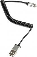 Кабель USB Dialog HC-A6510 -