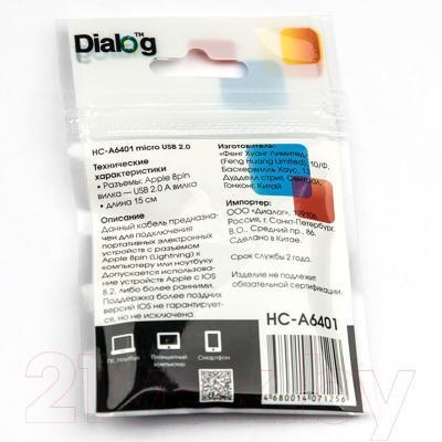 Кабель USB Dialog HC-A6401