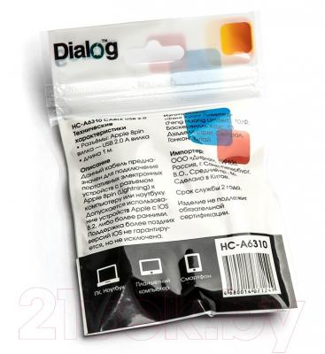 Кабель USB Dialog HC-A6310