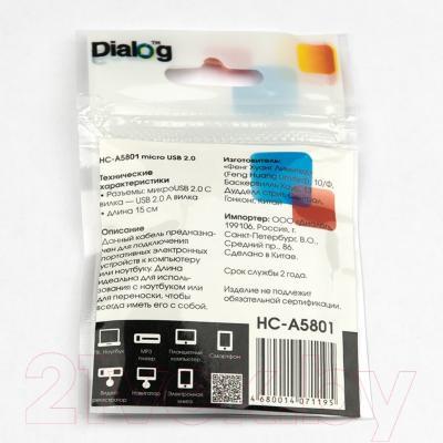Кабель USB Dialog HC-A5801