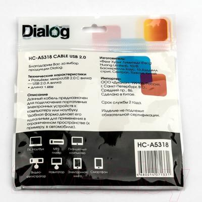 Кабель USB Dialog HC-A5318