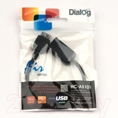 Кабель USB OTG Dialog HC-A5101