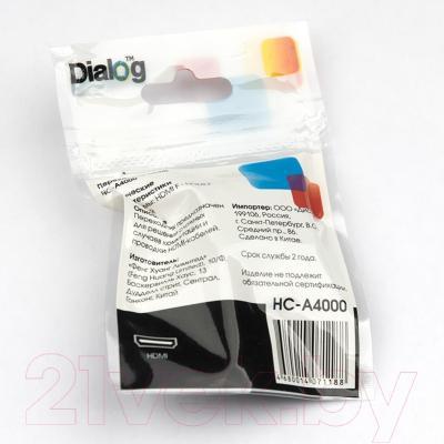 Переходник Dialog HC-A4000