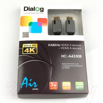 Кабель HDMI Dialog HC-A4330B