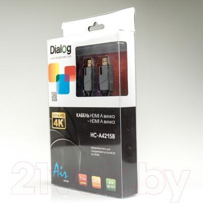 Кабель HDMI Dialog HC-A4215B