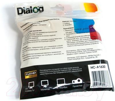 Кабель HDMI Dialog HC-A1630