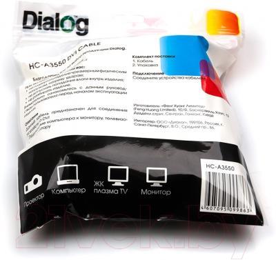 Кабель DVI-D Dialog HC-A3550