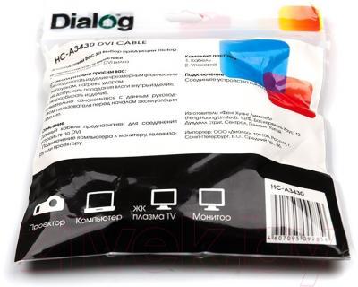Кабель DVI-D Dialog HC-A3430