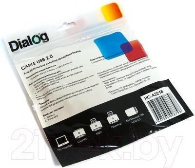 Кабель USB Dialog HC-A2218