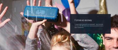 Портативная колонка Sony SRS-XB3T (хаки)