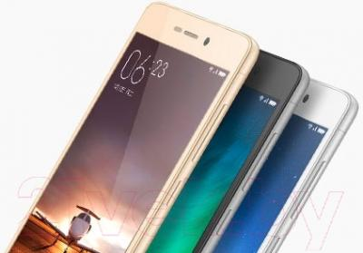 Смартфон Xiaomi Redmi 3 16GB (золото)