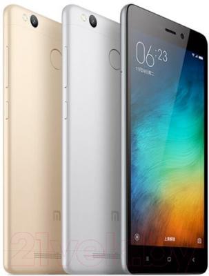 Смартфон Xiaomi Redmi 3 Pro 32GB (черный)