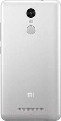 Смартфон Xiaomi Redmi Note 3 Pro 16GB (белый/серебро)