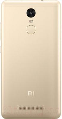 Смартфон Xiaomi Redmi Note 3 Pro 32GB (золото)