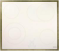 Электрическая варочная панель Korting HK6205RI -