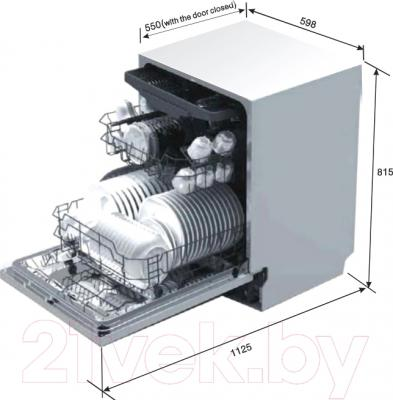 Посудомоечная машина Korting KDI60175